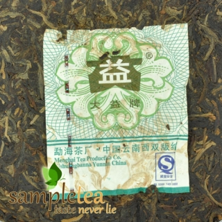 chinese-tea-2006-dayi-spring-of-menghai-603-6
